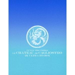 ルパン三世 カリオストロの城[4K ULTRA HD] [Ultra HD Blu-ray]|starclub