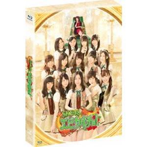SKE48 エビカルチョ!Blu-ray BOX(Blu-ray)