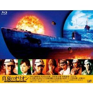 真夏のオリオン [Blu-ray]|starclub