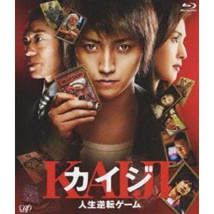 カイジ 人生逆転ゲーム [Blu-ray]|starclub