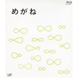 めがね [Blu-ray]|starclub