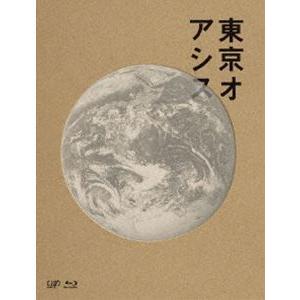 東京オアシス [Blu-ray]|starclub