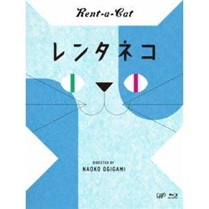 種別:Blu-ray 市川実日子 荻上直子 解説:「かもめ食堂」や「トイレット」の荻上直子監督が贈る...