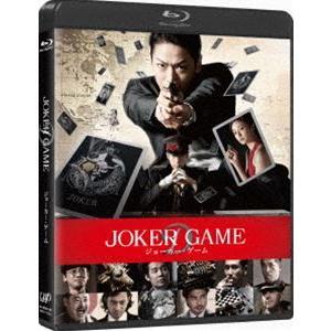 ジョーカー・ゲーム【Blu-ray 通常版】 [Blu-ray]|starclub