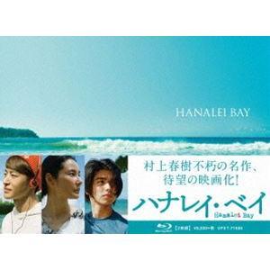 ハナレイ・ベイ Blu-ray [Blu-ray] starclub