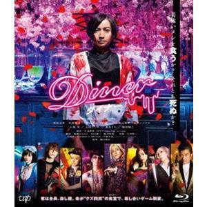 Diner ダイナー 通常版 [Blu-ray]|starclub