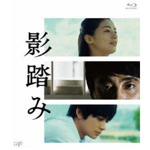 影踏み [Blu-ray]|starclub
