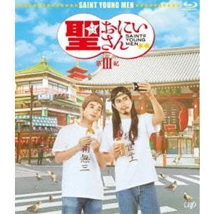 劇場版「聖☆おにいさん 第III紀」 [Blu-ray]|starclub