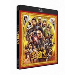 新解釈・三國志 通常版(Blu-ray+DVD) [Blu-ray]|starclub