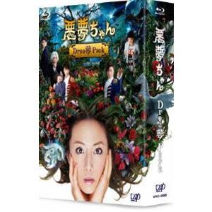 悪夢ちゃん Drea夢Pack<初回限定版> [Blu-ray]|starclub