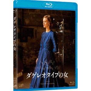 ダゲレオタイプの女 [Blu-ray]|starclub