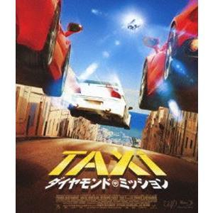 「TAXiダイヤモンド・ミッション」Blu-ray [Blu-ray] starclub