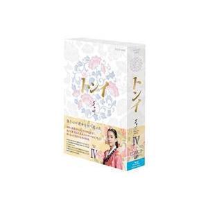 トンイ Blu-ray BOX IV(Blu-ray)
