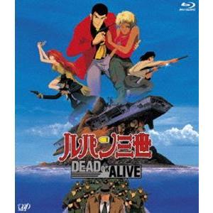 ルパン三世 劇場版 DEAD OR ALIVE [Blu-ray]|starclub
