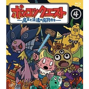 ポンコツクエスト 〜魔王と派遣の魔物たち〜 4 [Blu-ray]|starclub