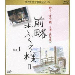 前略おふくろ様 II Vol.1 [Blu-ray]|starclub
