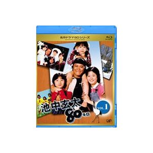 池中玄太80キロ VOL.1 [Blu-ray]|starclub