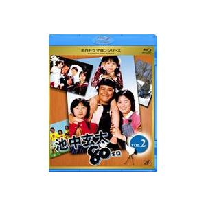 池中玄太80キロ VOL.2 [Blu-ray]|starclub