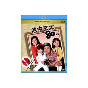 池中玄太80キロ VOL.3 [Blu-ray]|starclub