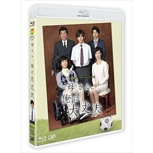 24HOUR TELEVISION ドラマスペシャル2015「母さん、俺は大丈夫」 [Blu-ray] starclub