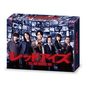 レッドアイズ 監視捜査班 Blu-ray BOX [Blu-ray]