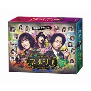 ネメシス Blu-ray BOX [Blu-ray]|starclub