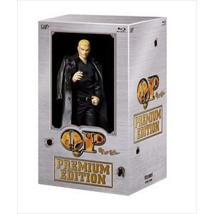 QP Blu-ray BOX プレミアム・エディション(初回限定生産)(Blu-ray)