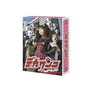 デカワンコ Blu-ray BOX [Blu-ray]|starclub