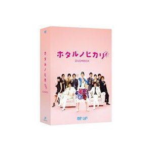 ホタルノヒカリ2 Blu-ray BOX [Blu-ray]|starclub