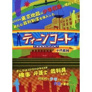 ティーンコート Blu-ray BOX[ディレクターズ・カット版] [Blu-ray]|starclub