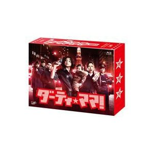ダーティ・ママ! Blu-ray BOX [Blu-ray]|starclub