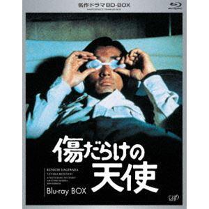 名作ドラマBDシリーズ 傷だらけの天使 BD-BOX [Blu-ray]|starclub