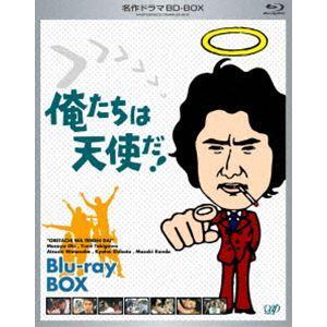 名作ドラマBDシリーズ 俺たちは天使だ!BD-BOX [Blu-ray]|starclub