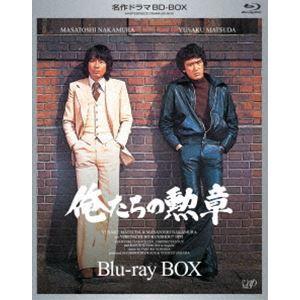 名作ドラマBDシリーズ 俺たちの勲章 BD-BOX [Blu-ray]|starclub