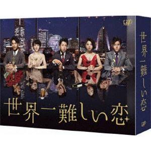 世界一難しい恋 Blu-ray BOX(通常版) [Blu-ray]|starclub