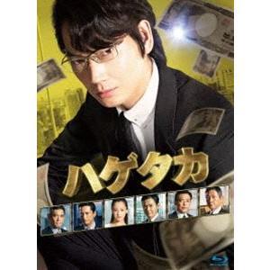ハゲタカ Blu-ray BOX [Blu-ray]|starclub