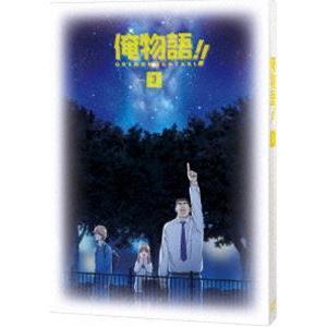 俺物語!! Vol.3 [Blu-ray]|starclub