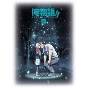 俺物語!! Vol.6 [Blu-ray]|starclub