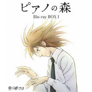 ピアノの森 BOX I【Blu-ray】 [Blu-ray]|starclub
