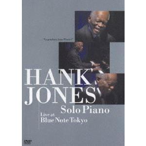 """種別:DVD 解説:ジャズとともに半生以上を歩んできた伝説のピアニスト""""ハンク・ジョーンズ""""の、プル..."""