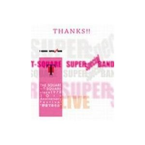 """T-SQUARE SUPER BAND Special/THE SQUARE〜T-SQUARE since 1978 30th Anniversary Festival""""野音であそぶ"""" [Blu-ray]