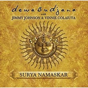デワ・ブジャナ / 太陽への賛歌 [CD]|starclub