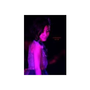 坂本真綾/Maaya Sakamoto Live 2011 in the silence [DVD] starclub