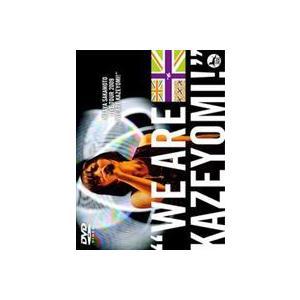 """坂本真綾LIVE TOUR 2009 """"WE ARE KAZEYOMI!"""" [DVD] starclub"""