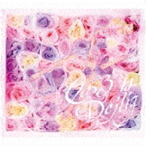 西田望見 / 女の子はDejlig(初回限定盤/CD+DVD) [CD]|starclub