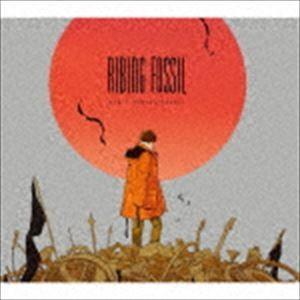 りぶ / Ribing fossil(初回限定盤/CD+DVD) [CD]|starclub