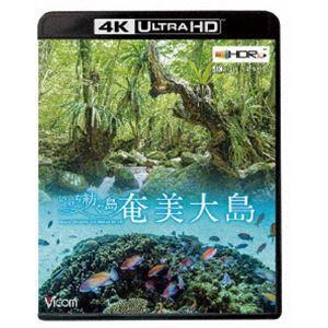 ビコム 4K Relaxes 奄美大島【4K・HDR】〜いのち紡ぐ島〜 [Ultra HD Blu-ray]|starclub