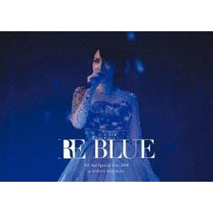 藍井エイル Special Live 2018 〜RE BLUE〜 at 日本武道館(初回生産限定盤) [DVD]|starclub