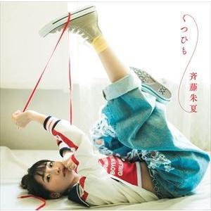 斉藤朱夏 / くつひも(通常盤) [CD] starclub