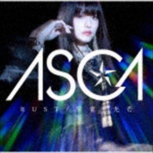 ASCA / RUST/雲雀/光芒(通常盤) [CD]|starclub